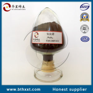 CNAS ISO9001 SGS Pass Powder Praseodymium Oxide 3 pictures & photos