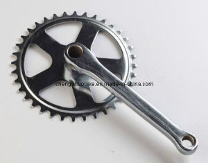 Competitive Price Chainwheel & Crank Ck-037 of High Quality pictures & photos