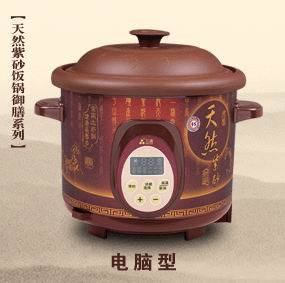 Rice Cooker (SY2140)