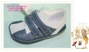 Baby Leather Shoe (A50-HK0945)