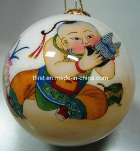 Glass Christmas Ball (Fld08-5)
