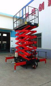 12m Battery Self Propelled Scissor Lift for Outdoor Maintenance pictures & photos