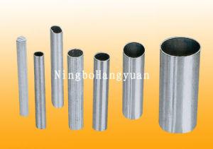 Aluminum Pipe/Aluminum Tube