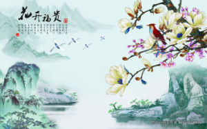"""""""Silent Zhi Yuan"""" Corrugated Board for The Living Room Decoration pictures & photos"""