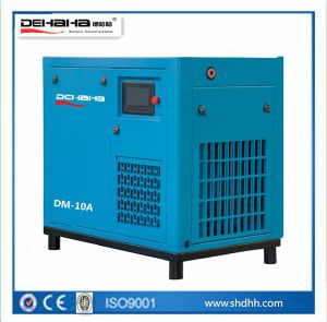 Pm Motor Permanent Magnet VFD Screw Air Compressors pictures & photos