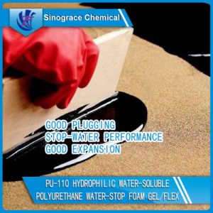 One Component Hydrophilic Water-Soluble Polyurethane Water-Stop Foam Gel/Flex (PU-110) pictures & photos