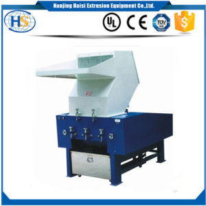 Pet PE Plastic Bottle Shredder Scrap Crush Machine for Sale pictures & photos