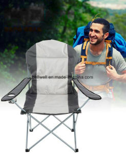 Chair Plastic Chair Folded Chair Beach Chair Outdoor Chair Garden pictures & photos