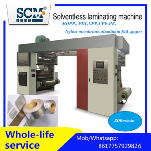 High Precison 300m/Min Solventless Laminator Machine