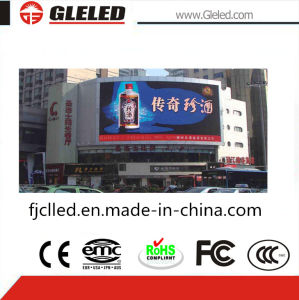 Hot Sale LED Full Color Screen pH10 Outdoor Waterproof Display LED pictures & photos