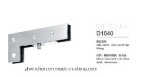 Xc-D1540 Stainless Steel Side Panel/Over Panel Top Patch Fitting pictures & photos