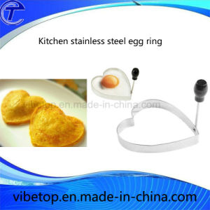 Hot Selling Egg Pancake Stainless Steel Heart Shaped Egg Ring pictures & photos