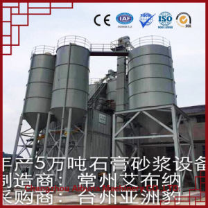 Good Quality Container-Type Dry Mortar Powder Plant with ISO pictures & photos