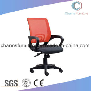 Fashion Orange Swivel Mesh Staff Chair Office Furniture pictures & photos