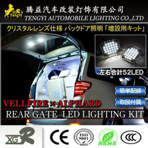 LED Car Auto Luggage Truck Lamp Light for Toyota Alphard Velfire 20 Series pictures & photos