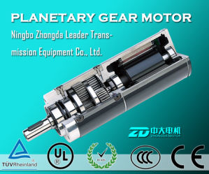 40W 24V DC Brush Transmission Planetary Gear Motor pictures & photos