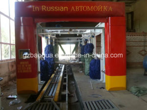 Automatic Car Wash Machine/Beauty Shop Equipment/Wash Center Equipment pictures & photos