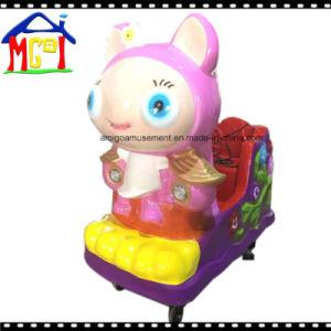 Amusement Park Electric Kiddie Ride Doraemon Swing Toy Car pictures & photos