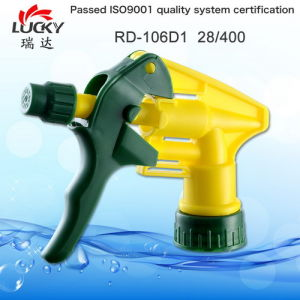 Large Dose Plastic Mist Trigger Sprayers pictures & photos
