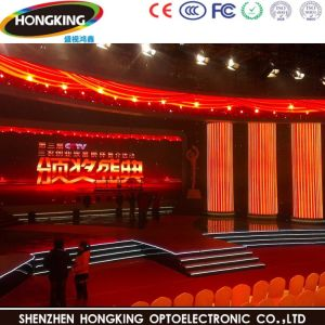Full Color Indoor P5.95 LED Screen for Advertising pictures & photos