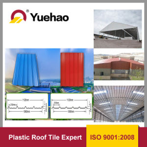 Plastic PVC Roofing Tile/UPVC Roof Sheet/3 Layers Heat Insulation UPVC Roofing Tile 1130mm pictures & photos