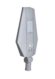 20W All in One Solar Street Light pictures & photos
