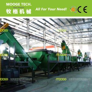 High Quality Waste Plastic Recycling Machine pictures & photos