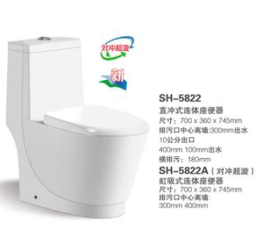 Ceramic One-Piece Siphonic Toilet (NJ-5822) pictures & photos