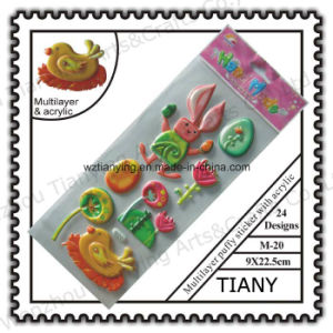 PVC Multilayer Puffy Sticker with Acrylic for Child M20series