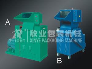 Waste Bag Grinder, Plastic Bag Grinder Fs-250/500 pictures & photos