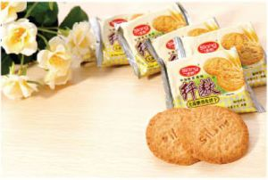 Biscuit Automatic Packaging Machine Line pictures & photos