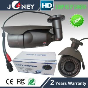 3MP HD IP Camera IP66 Waterproof Vandal Proof Outdoor Network WDR IP Camera pictures & photos