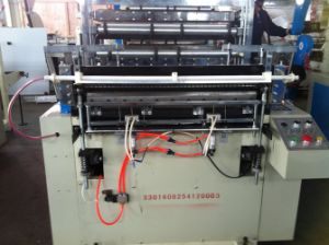 Double Layer Plastic Bag Making Machine (SHXJ-600/800) pictures & photos