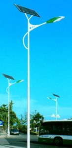 30W 40W 50W 60W Solar Street Light pictures & photos