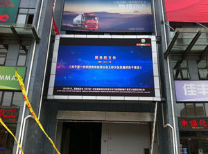 P10 Outdoor Full Color Advertising Display pictures & photos