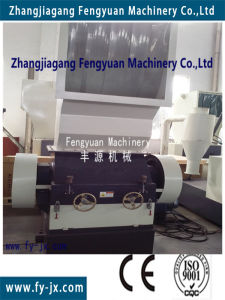 Strong/Powerful Plastic Crusher Machine for Waste Materials pictures & photos