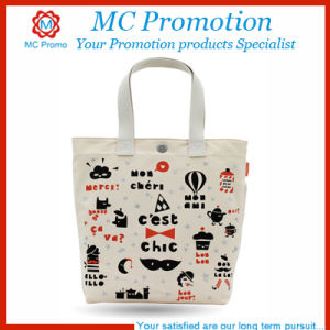 Promotional Printing Plain White Cotton Bag