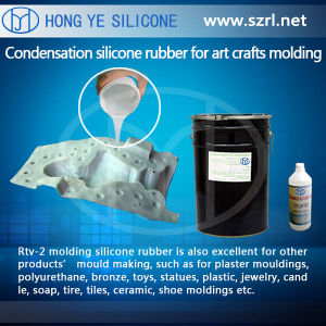 Molding Silicone Rubber for Resin Craft (HY625) with Cheap Price pictures & photos