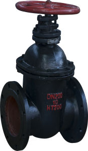 Sell Non-Rising Stem Wedge Hard Sealed Gate Valve