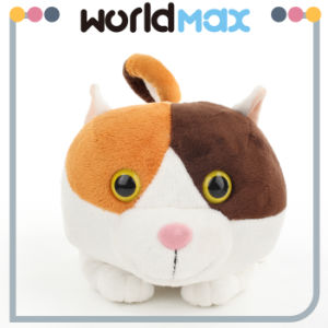 Custom Dreamworks Home Plush Cat Toy