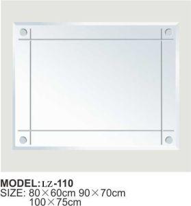 Washroom Restroom Bathroom Mirror (LZ-110) pictures & photos