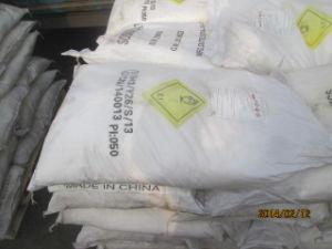 Sodium Salt (nano2) Fertilizer 99.3% Sodium Nitrite pictures & photos