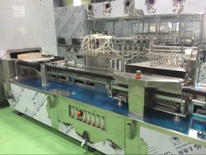 Automatic Ampoule Filling and Sealing Machinery pictures & photos