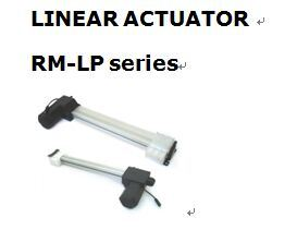 RM-Lp Is an Actuator with Robust Spindle pictures & photos