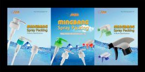 Hair Care Liquid Soap Lotion Pump pictures & photos