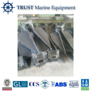 China Cheap Marine Anchor with High Quality pictures & photos