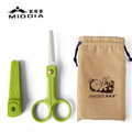 Multi Function Ceramic Food Shear Tiny Bite Scissors Baby Product pictures & photos