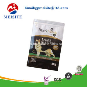 Mylar Plastic Bag for Pet Dog Food Packing pictures & photos