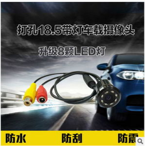 Car Rear View HD with 8 LED Light Night Vision Waterproof Mini Car Reversing Camera pictures & photos