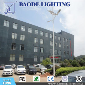7m 60W Solar LED Light with 5 Years Warranty pictures & photos